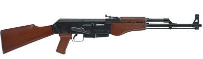 ARMSCOR AK Image