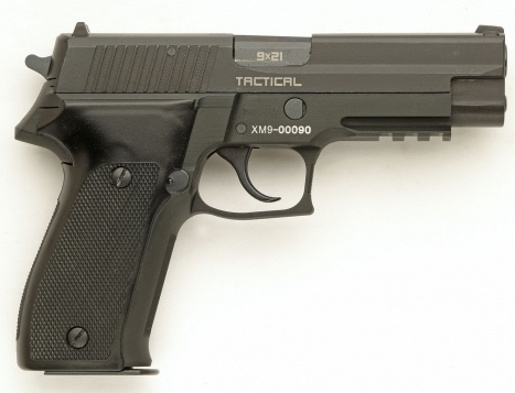 ARSENAL 17 XM9 Tactical Unit Image