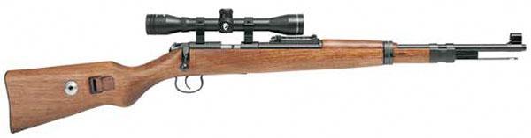 S.D.M 98-K Sniper Image