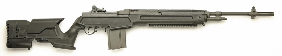 S.D.M M25 Sniper System Image